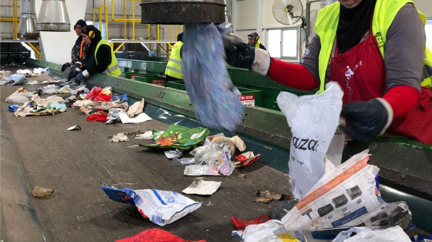 Plastic Bags Vacuum Cleaner